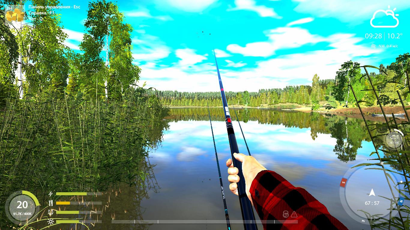 Скачать звук Опа клюет на русскую рыбалку