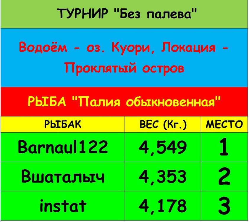 5a04635a67850_.thumb.jpg.7a12961e2040b59447fbec5cc22500c4.jpg