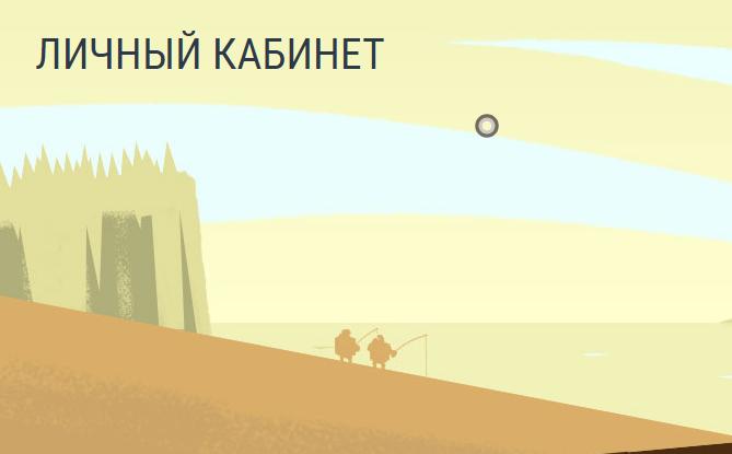 Opera Снимок_2018-04-24_232941_rf4game.ru.png