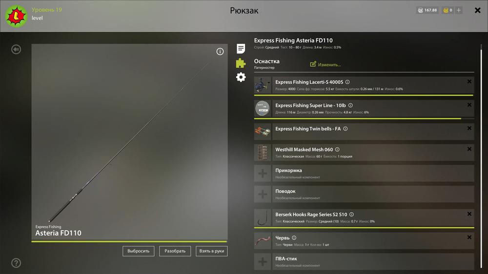 Desktop Screenshot 2018.05.13 - 21.53.21.94.png