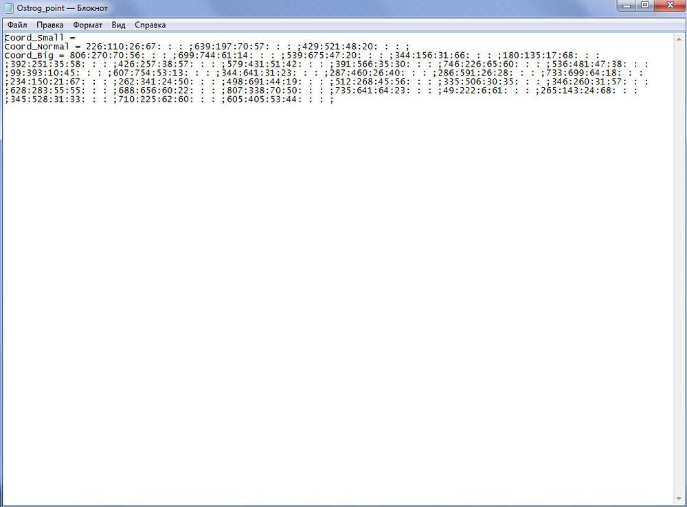 5b6c792401797_txt.thumb.jpg.8dec1556652eb0916aec92d25adcaacd.jpg