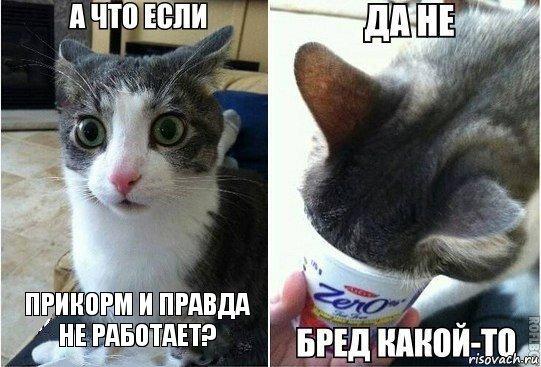 5b75646e553d6_risovach.ru(1).jpg.8d3fac13479467724e85a8ec446f9817.jpg
