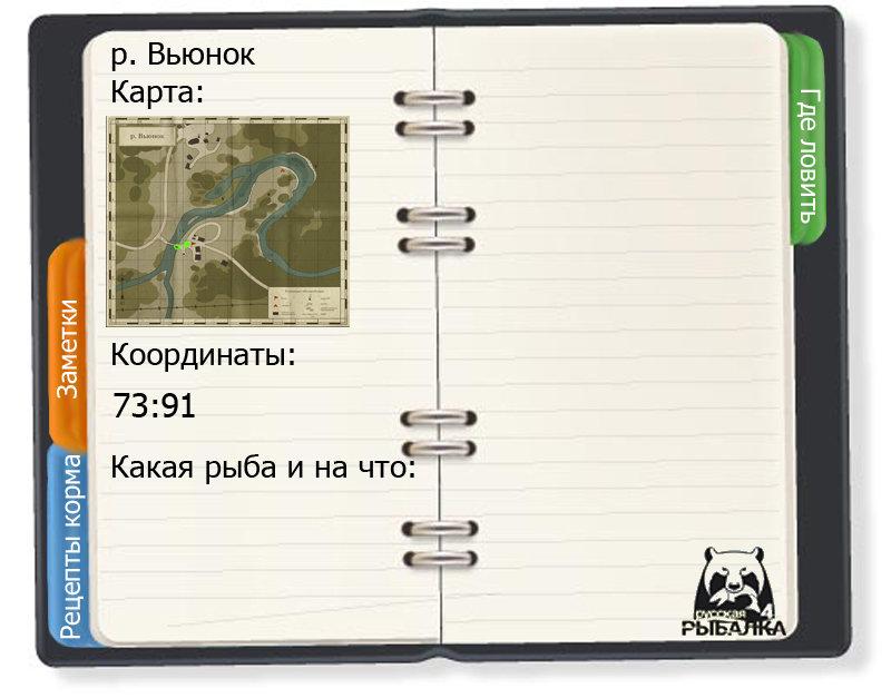 office-notebook-vector2.jpg.f65145b26bfd49ec3e231b89f4d25da3.jpg