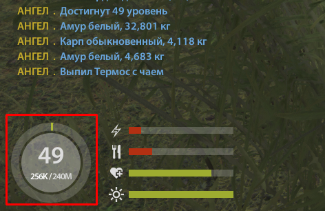 Screenshot_109.png