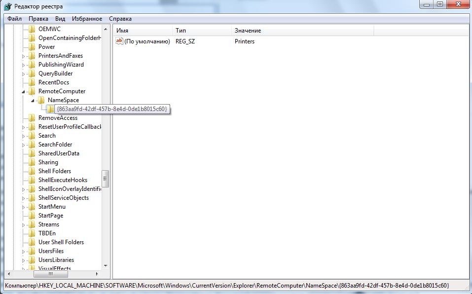 Screenshot_2.png.3fa2004b5698236184e4aa5bd8e5c373.png