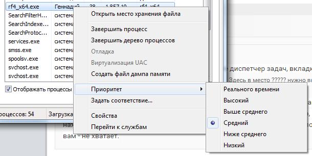 Screenshot_5.png.2baa9e0316161e5b53bc67e07524b313.png