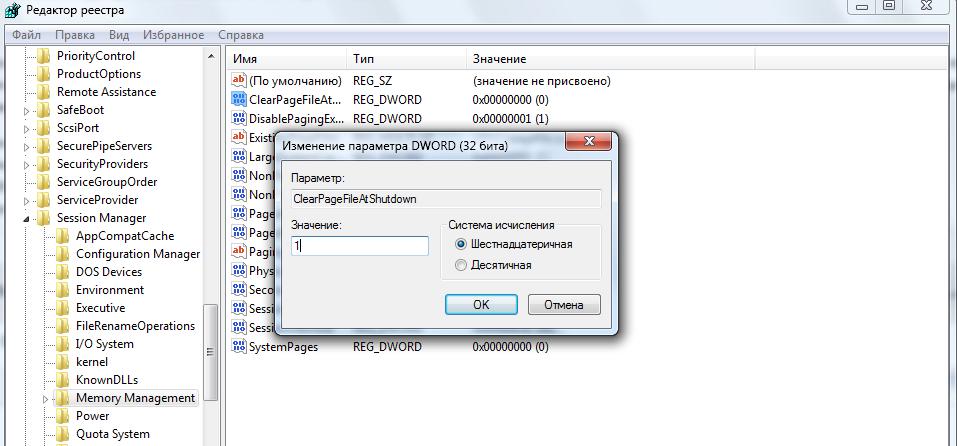 Screenshot_8.png.adbe58bc1597ce9d86f1fde81015bca0.png