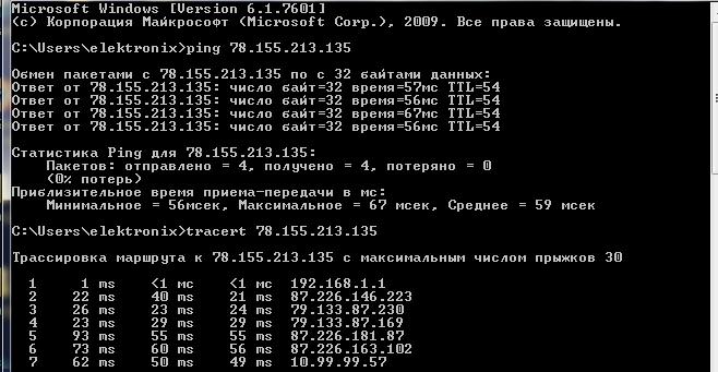 Screenshot_1.png.2c813434dd510cb4cbb5946a7d3fd864.png