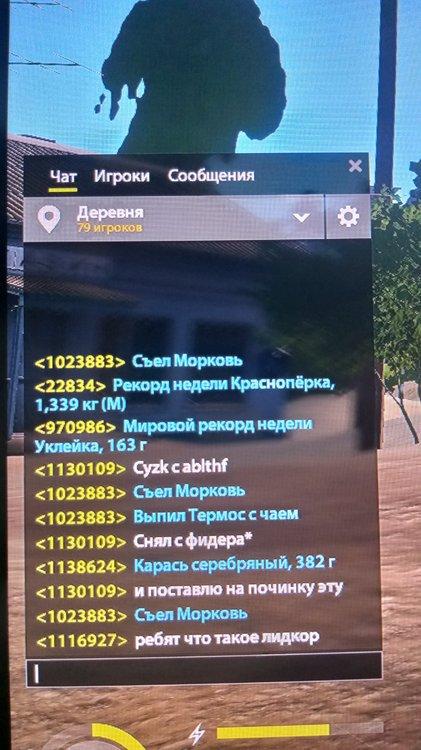 15752172117856285871600663584905.jpg