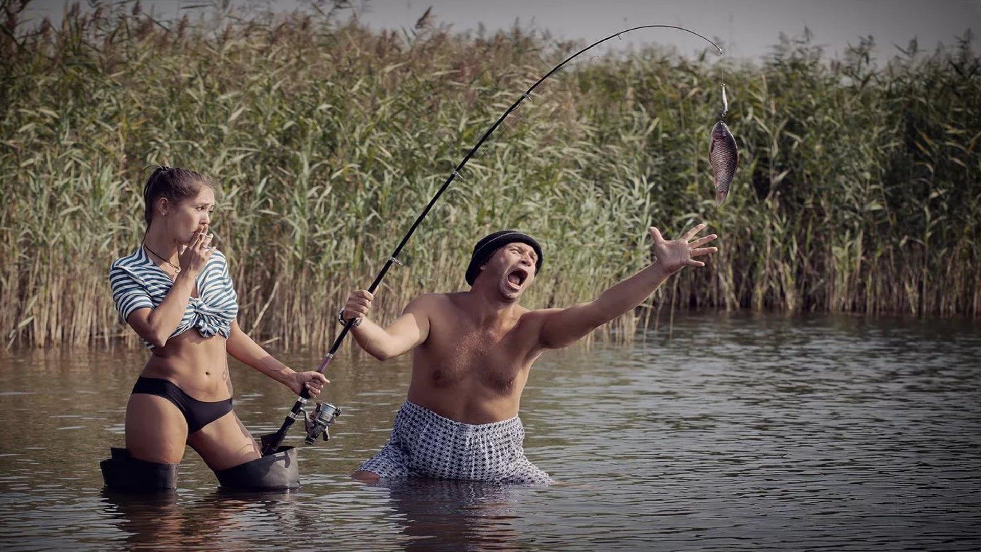 Картинка вова на рыбалке
