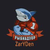 ZarYDen