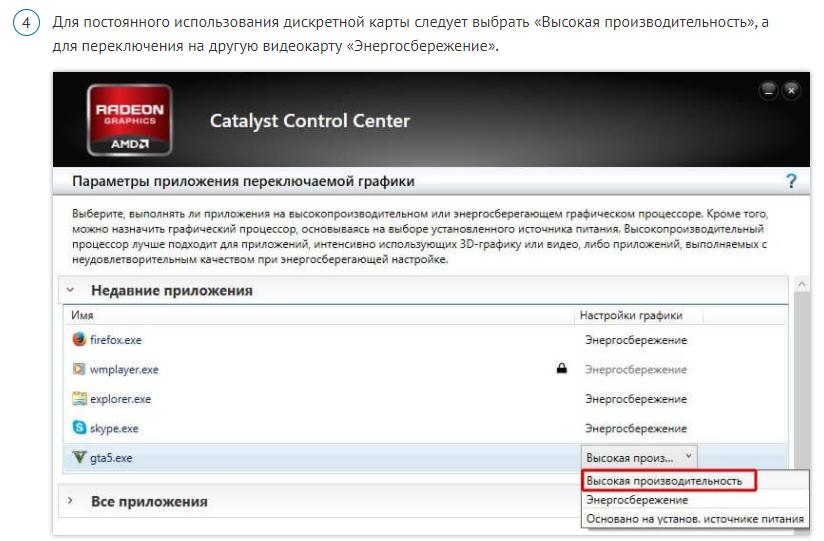 Screenshot_1.png.9ccd2a321ebca73823d34c1375ec5ac4.png