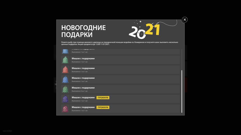 rf4_4.0.15763_20210108_004108.png