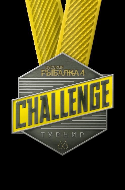 bg_challenge.thumb.png.e606284c9fbd3a8f07cb5754ce884770.png
