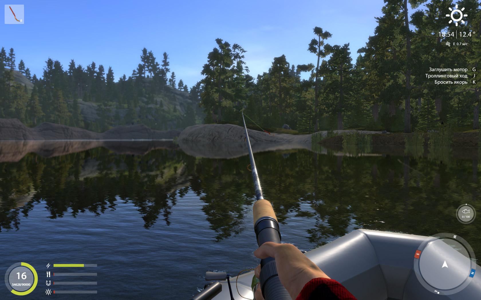 Скачать лучшую рыбалку на компьютер